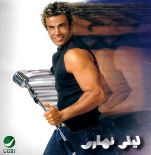 Amr Diab - Qusad Einy