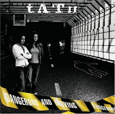 TaTu - Loves me not