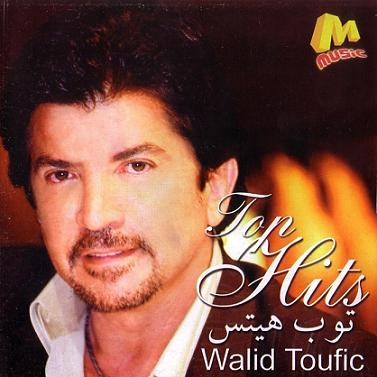 Walid Toufic-Inzal Ya Gamil